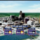 The latest WHO-HD forecast video: Hot, sunny weekend ahead for 80/35
