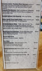 Izzy's wine menu.