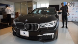 """Atkins Kroll Inc. announced their contibution of a BMW 740i as a raffle prize for the American Red Cross - Guam Chapter's """"Color Me Red"""" gala dinner fundraising event, during a press conference on July 16, 2019."""