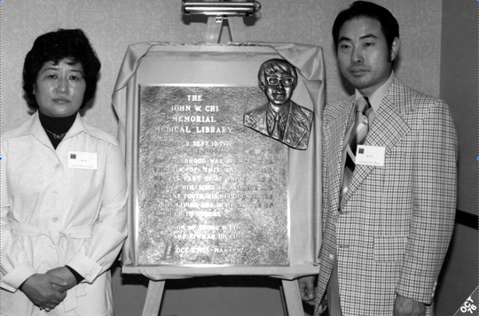 Dr. Oh [left], as she was known professionally, died on July 9 at Stoneleigh Residence & Hospice of Lansing. Funeral services were held for her on July 15 at Holt United Methodist Church.