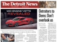 The front page of the Detroit News on July 19, 2019.