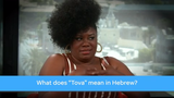 "We gave Adrienne C. Moore the ""Who Wants to be A Millionaire"" treatment."
