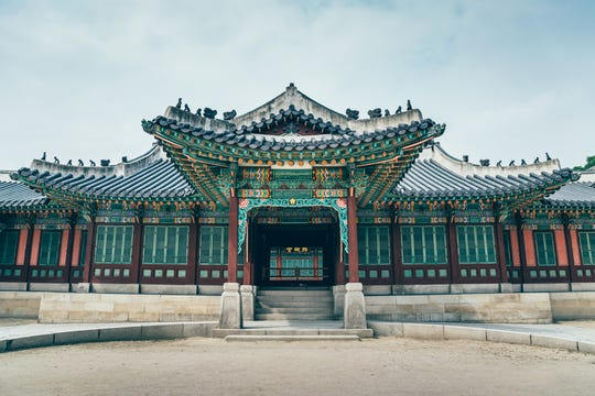 Changdeokgung Palace is one of 14 UNESCO World Heritage sites in South Kora.