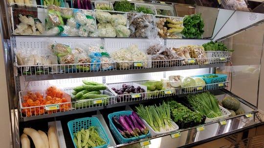 Fresh produce at Happy Go Asian Market, July 17, 2019.