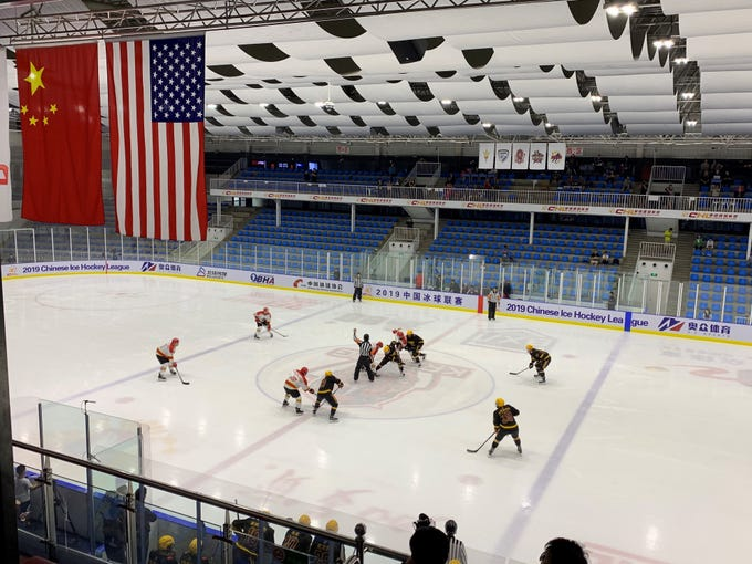 ASU hockey traveled to Beijing, China for four exhibition games.