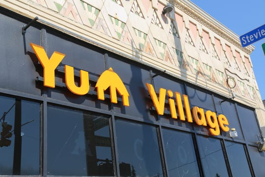 YumVillage is an Afro-Caribbean restaurant in Detroit's New Center neighborhood.