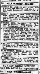Classified ads in the August 5, 1959 edition of the Lancaster Eagle-Gazette.