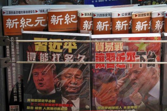 Chinese magazines in Hong Kong.