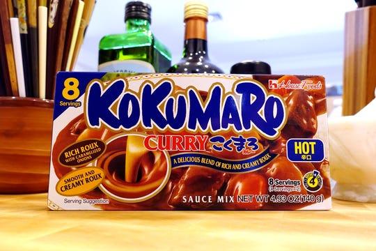 Kokumaro Curry brand Japanese curry roux.