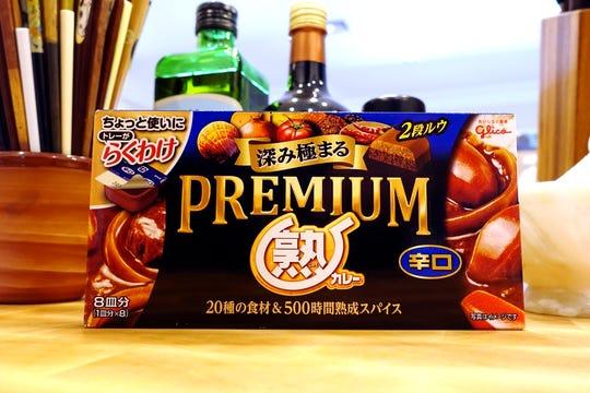 Premium brand Japanese curry roux.