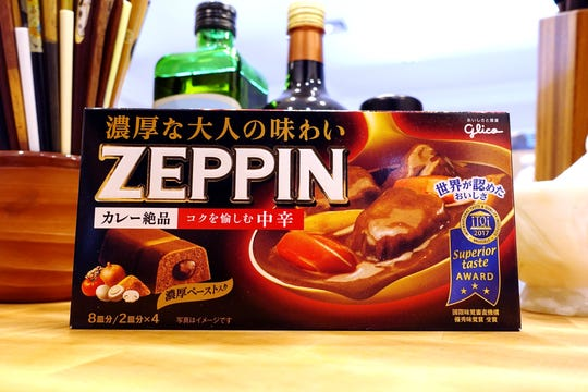 Zeppin brand Japanese curry roux.