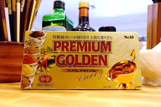 Premium Golden Curry brand Japanese curry roux.