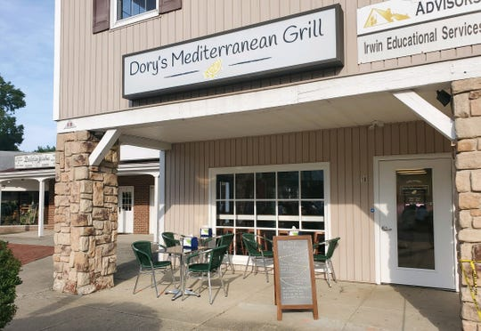 Exterior of Dory's Mediterranean Grill in Medford.