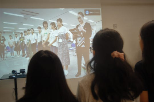 Students from Jose Rios Middle School meet their peers In Fukuoka, Japan via 5g hookup