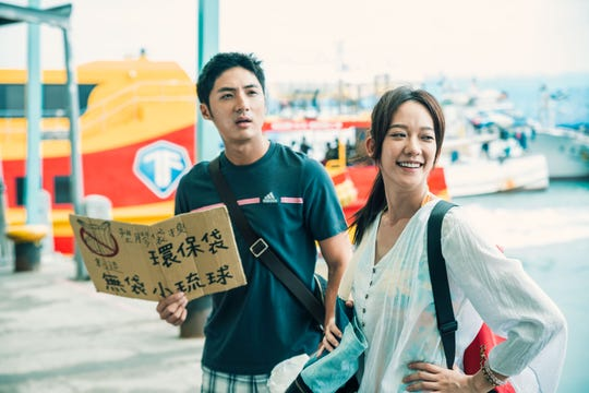 "Taiwanese film, ""The Plastic Bags"" will premiere on Guam at the 9th annual Guam International Film Festival in October 2019."