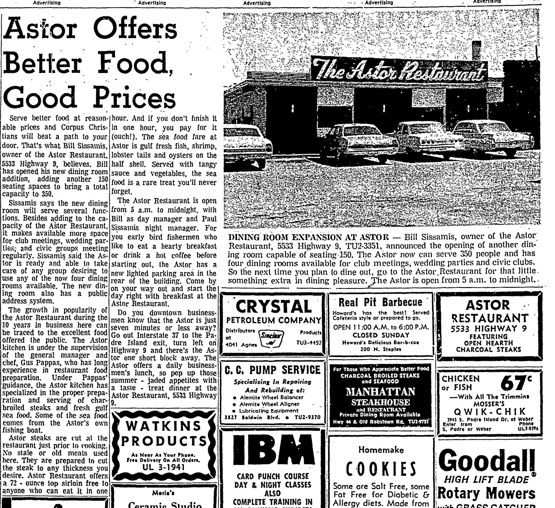 The Astor opened on Leopard Street, then Highway 9, in 1957 in Corpus Christi. This article from the June 26, 1967 Caller-Times noted their 10th anniversary.