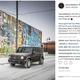 Detroit artist: Mercedes-Benz 'defamed' my Eastern Market mural