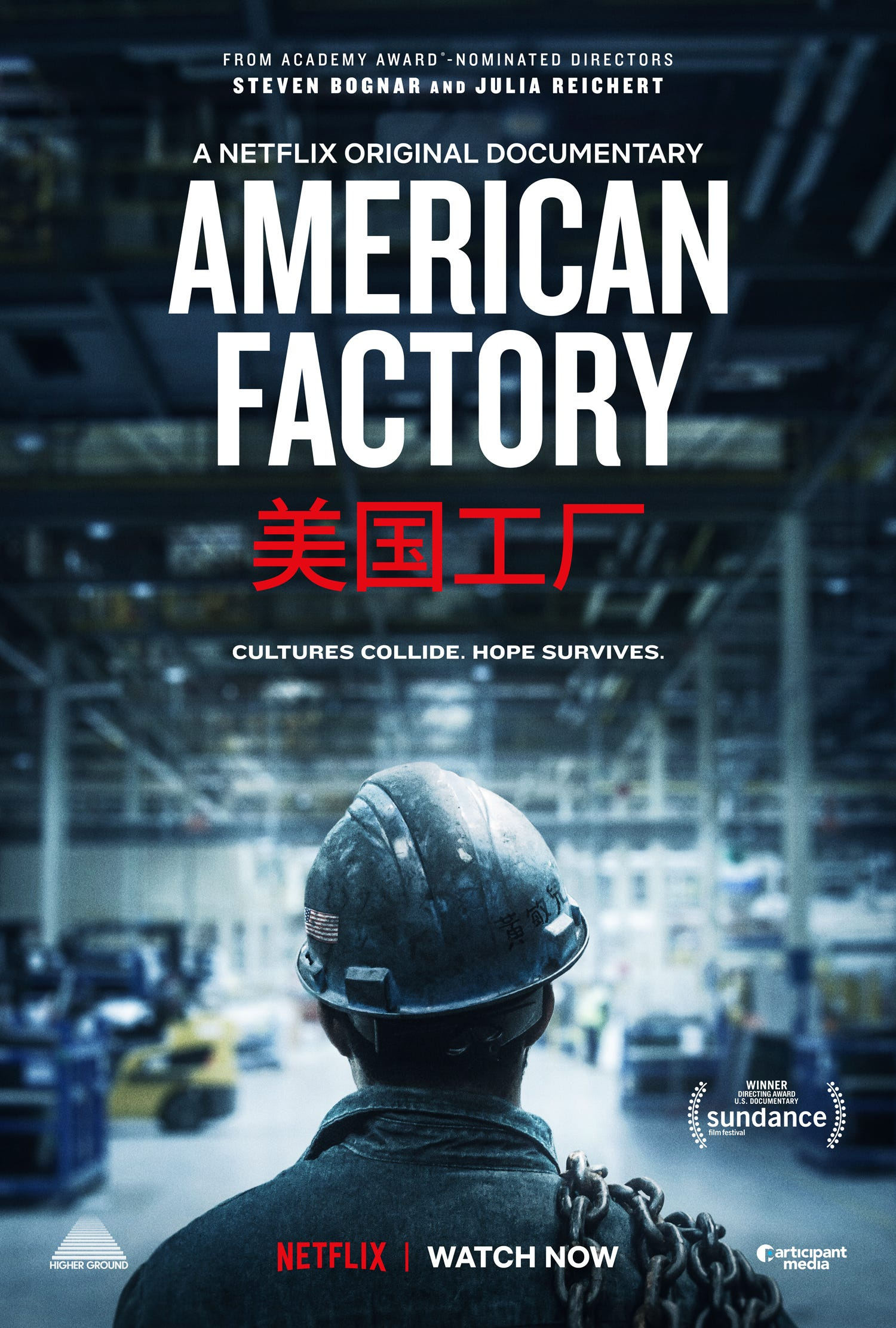 Image result for american factory