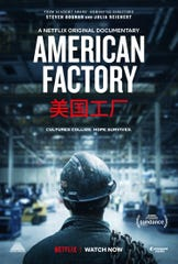 "Documentary ""American Factory."""