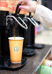 Coffee at 7-Eleven.