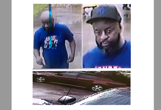 The MPD is asking for help identifying a suspect in an ongoing homicide investigation.