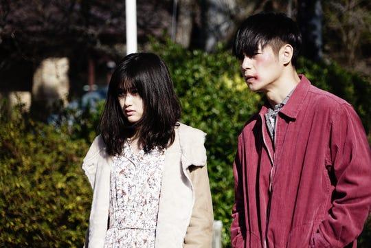 "Sakurako Konishi & Masataka Kubota in ""First Love."""