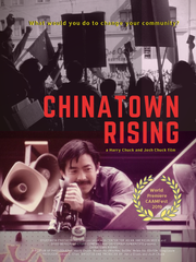 """Chinatown Rising"" documentary poster"