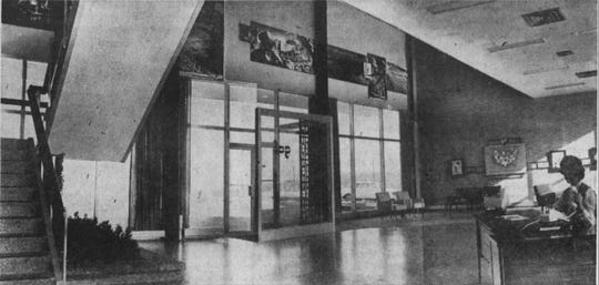 The modernistic lobby of the Ansco building in 1960.