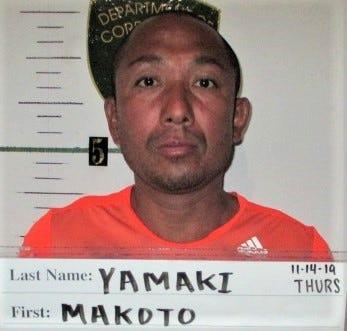 Makoto Yamaki