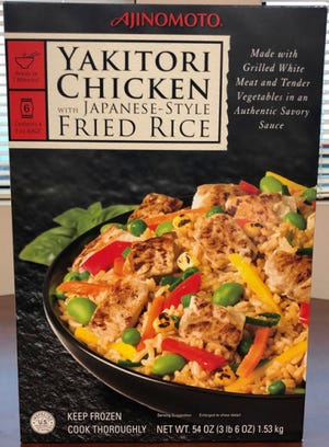 """This photo provided by the Food Safety and Inspection Service of the United States Department of Agriculture shows the packaging  """"Ajinomoto Yakitori Chicken With Japanese-Style Fried Rice."""""""