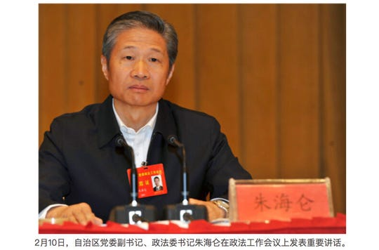This screenshot taken from the Xinjiang Legal News Network website shows the former head of the Xinjiang Communist Party Political and Legal Affairs Commission, Zhu Hailun, giving a speech at a work conference in Urumqi, China on February 2, 2017.