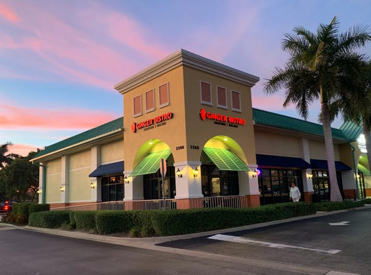 The Cape Coral location of Ginger Bistro is on Veterans Parkway, in The Shops at Surfside