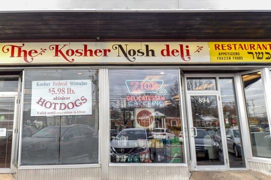 The exterior of the Kosher Nosh in Glen Rock on Wednesday December 11, 2019.