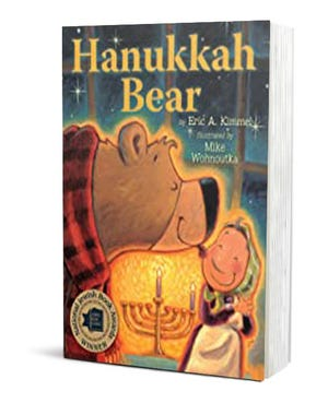 """Hanukkah Bear"" (2014) by Eric A. Kimmel"