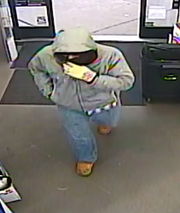 This is a photo of the suspect in the Dec. 15 armed robbery at the Dollar General in Peach Bottom Township, according to Pennsylvania State Police.