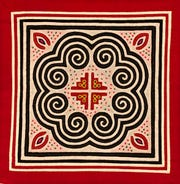 A Hmong textile to be featured at Manitowoc's Rahr-West Art Museum.