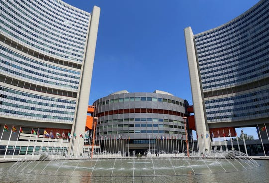 The United Nations building in Vienna, Austria.