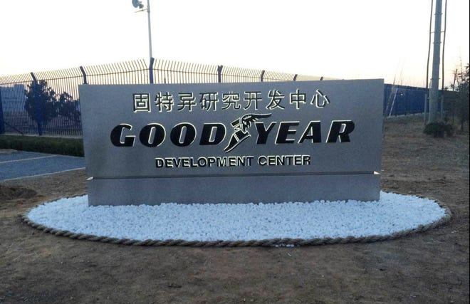 The Goodyear Tire & Rubber Co. has a development center and manufacturing plant in Pulandian in China's Liaoning province as well as regional headquarters in Shanghai.