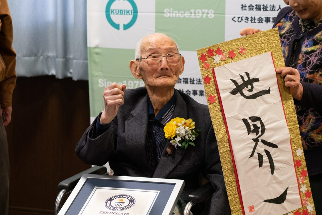 Guinness World Records oldest man, who said secret to long life was smiling, dies at 112
