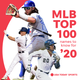 Bo Bichette is the No. 1 player to know this season.