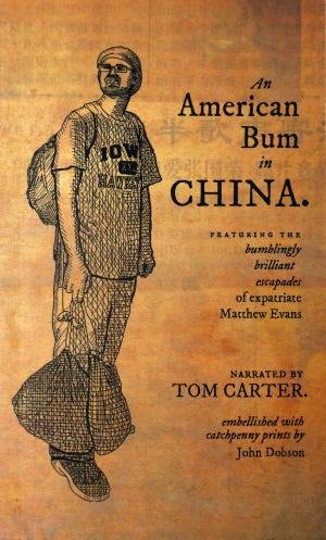 """An American Bum in China"""