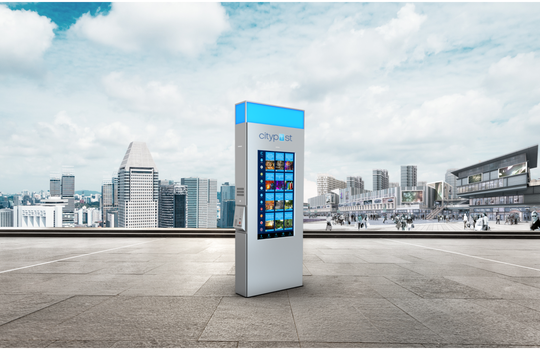 """""""Smart kiosks,"""" like the one in this rendering, are coming to the Milwaukee streetcar route this spring, ahead of the Democratic National Convention."""