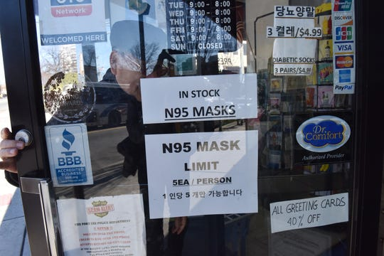 Center Pharmacy is limiting N95 face masks at five masks per customer in Fort Lee, N.J. on Thursday March 5, 2020.