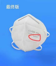 Photo of mask in sales pitch to doctors. NIOSH, the National Institute for Occupational Safety and Health, is the federal agency that certifies such masks. This one indicates it's been certified by NOISH.