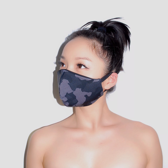 Sirui Liu, seen here, is a principal dancer with the Cincinnati Ballet. Dancewear Royale, a company own by Liu and her husband, former principal dancer Rodrigo Almarales, introduced a line of leotards late last year. Recently, the company added a line of facial masks. This model is the Camo.