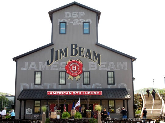 This file photo shows the Jim Beam visitors center at its central distillery in Clermont, Ky.  Jim Beam, the world's largest bourbon producer, is making sanitizer at its Global Innovation Center at its Clermont operation. It fills about 1,500 1.75-liter bottles of sanitizer each production day, said Eric Schuetzler, the spirits company's vice president of global innovation.