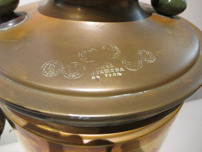 Medallions like these indicate a well traveled samovar.