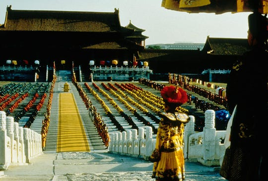 """A scene from """"The Last Emperor."""""""