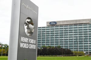 Ford Motor Company Henry Ford II World Headquarters in Dearborn, Michigan on September 2, 2020.