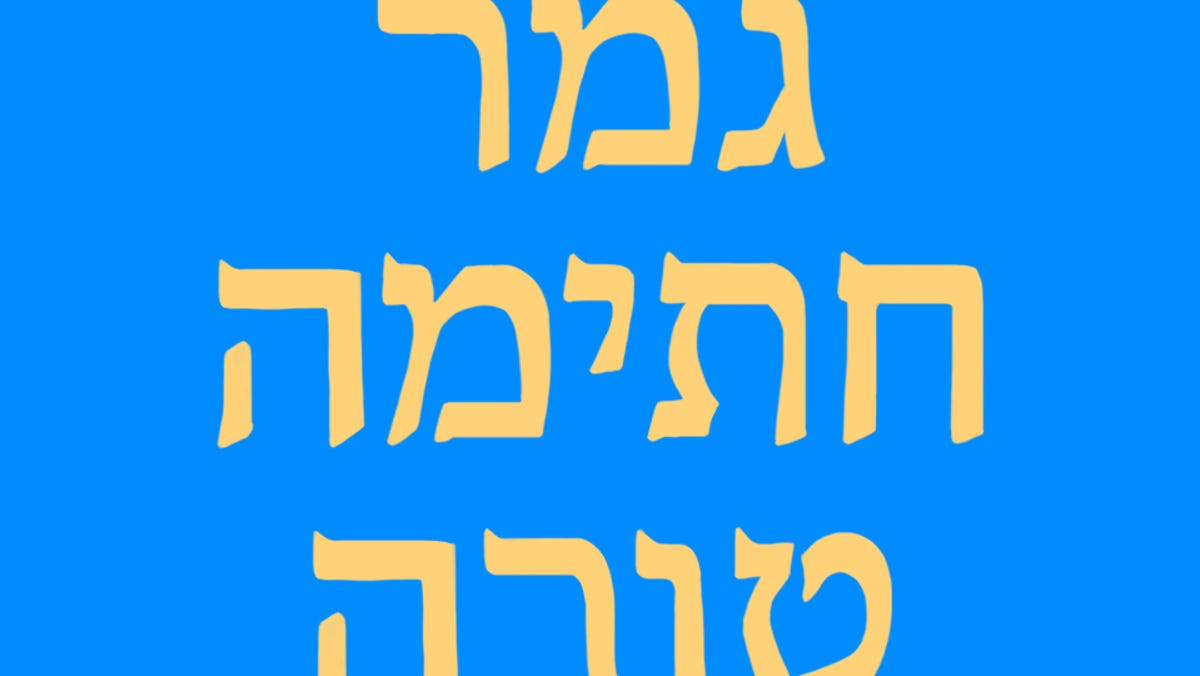 Yom Kippur Greeting What To Say To Someone Observing The Holiday